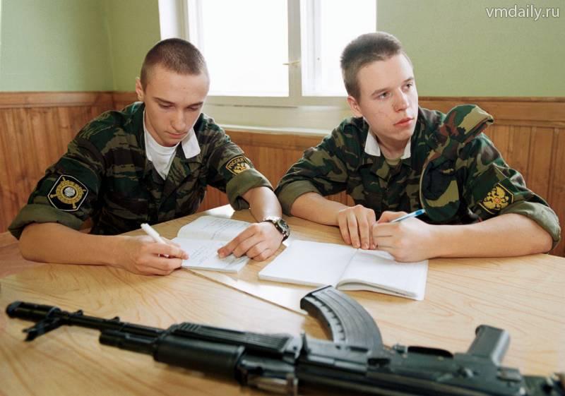 айфоне моего почему нет курсов переподготовки военнослужащих в хабаровске цены